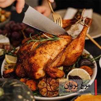 مرغ بریان / مرغ درسته در فر