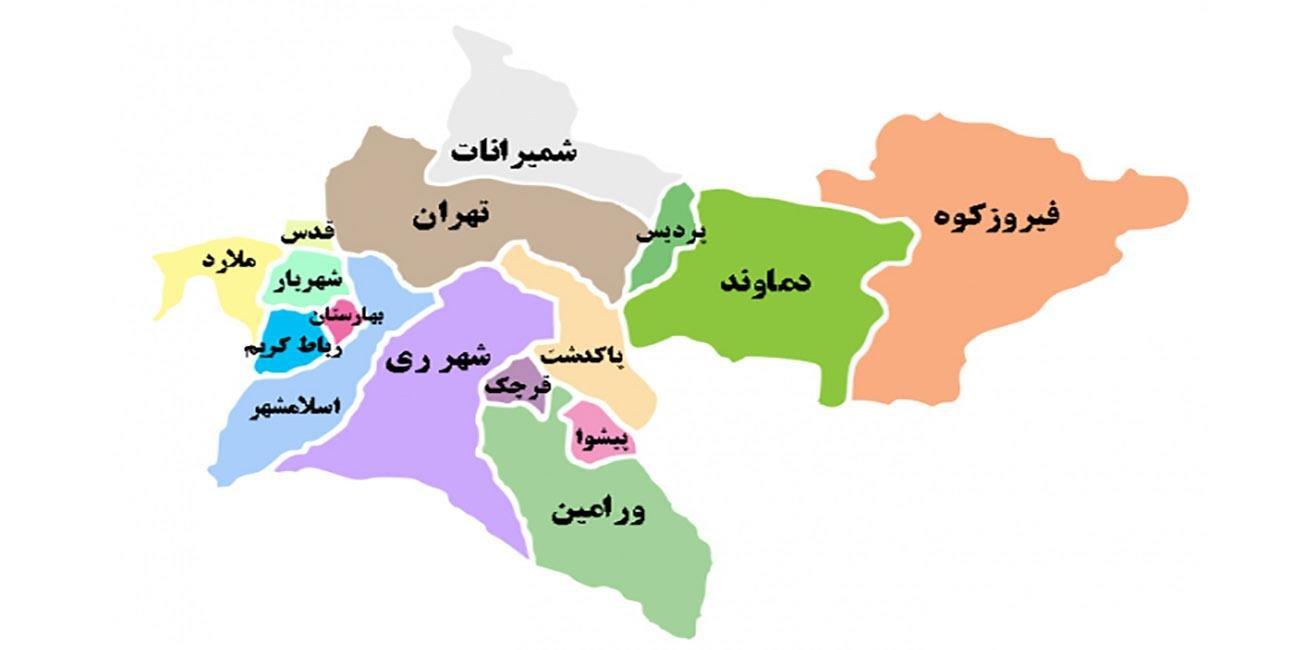 نقشه و شهرستان های استان تهران