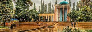 از گلستان من ببر ورقی / در محضر سعدی شیرازی