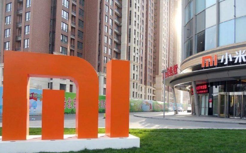 معرفی شرکت شیائومی (Xiaomi)