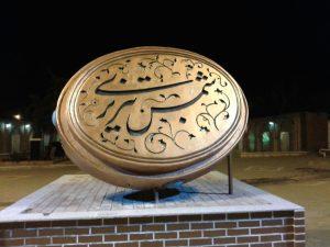 حکایت محبت مجنون به لیلی مقالات شمس