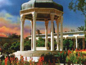 Hafez tomb 280x210 - حافظ شیرازی شاعری بی همتا؛ به بهانه بزرگداشت حضرت لسان الغیب