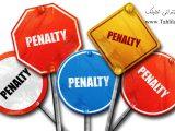 جرائم عدم تسلیم اظهارنامه مالیاتی