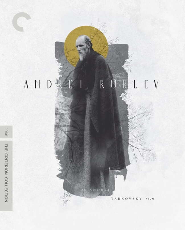 andrey poster
