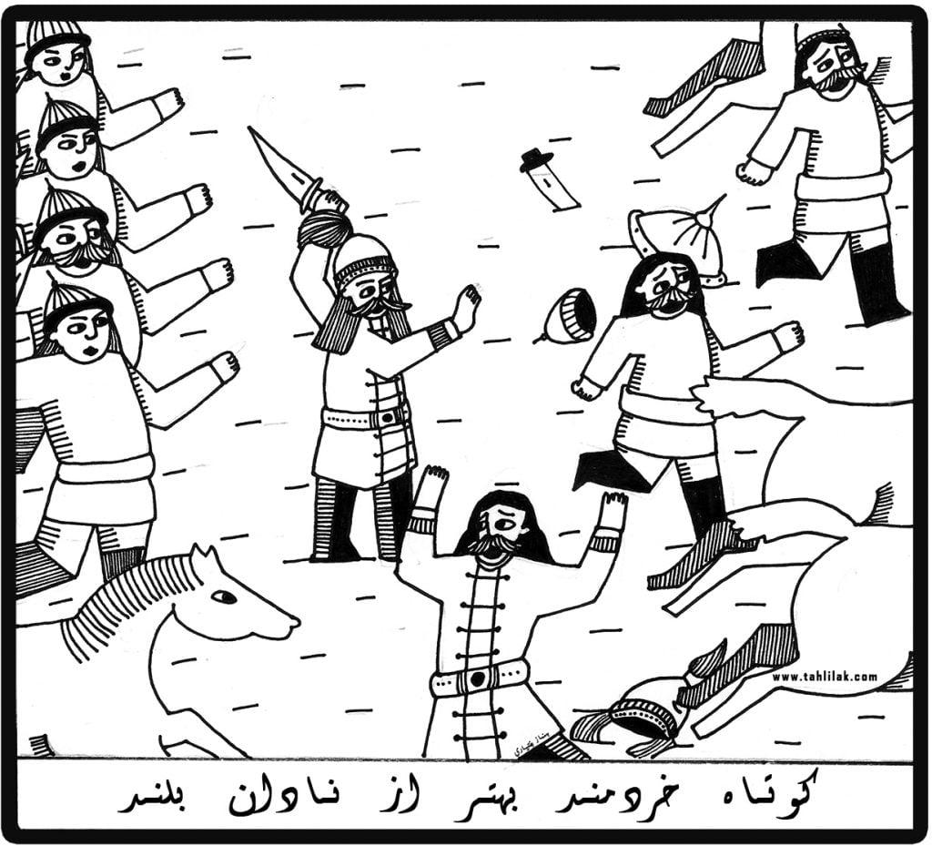 golestan2 1024x929 - باب اول گلستان سعدی؛ درسیرت پادشاهان (قسمت دوم)