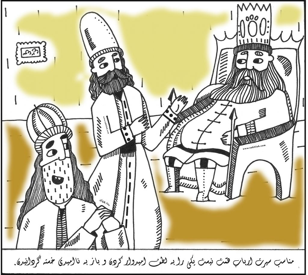 golestane3 1024x912 - باب اول گلستان سعدی؛ در سیرت پادشاهان(قسمت سوم)