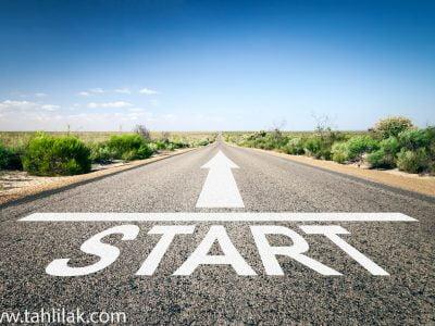 برای شروع هرگز دیر نیست