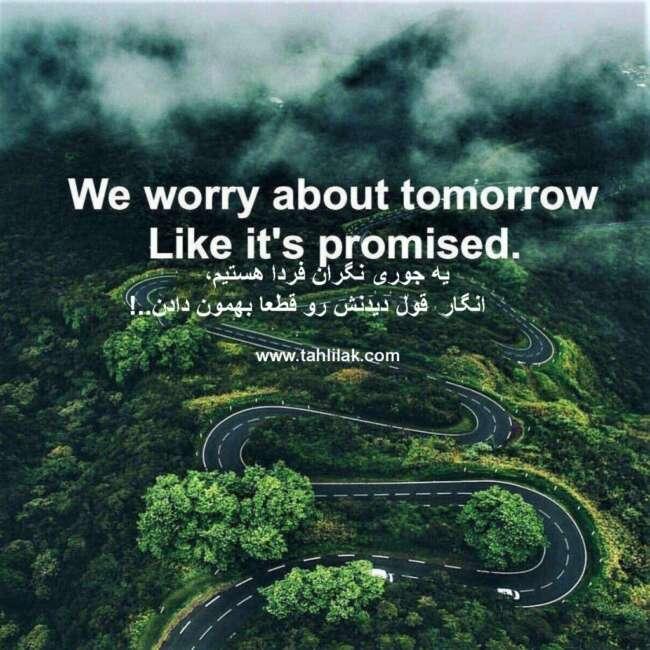 قول آینده