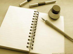principles writing will970312 280x210 - اثباتی برای نشان دادن قدرت فوق العاده ی نوشتن اهداف