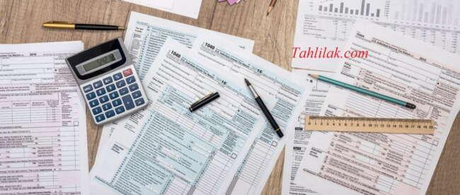 دفترچه تعیین ارزش معاملاتی املاک